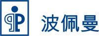www.poppelmann.cn Logo